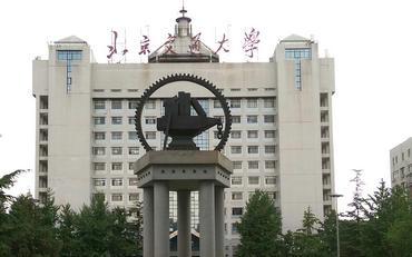 北京交通大学在职研究生