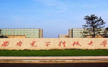 西安电子科技大学在职研究生